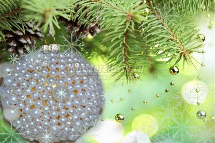 елочный шар из бусин и органзы
