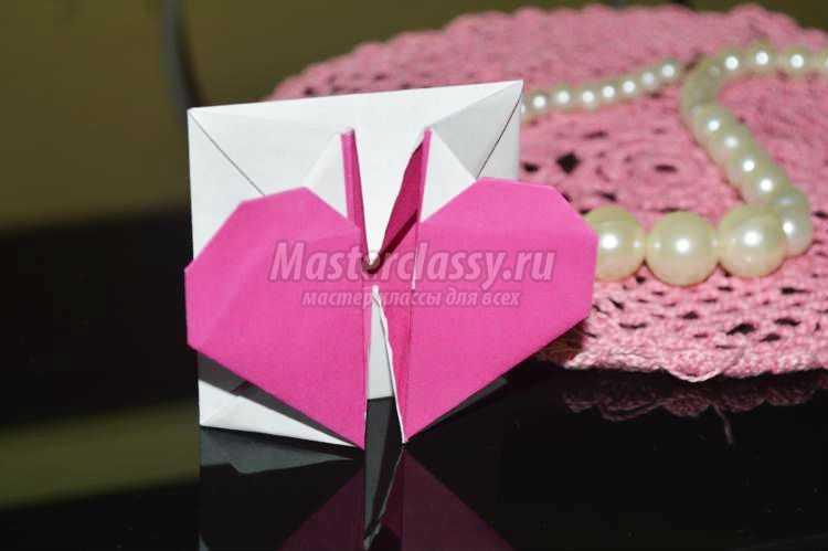 оригами валентинка-конверт ко Дню влюбленных
