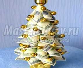 Топиарий денежное дерево из купюр своими руками фото 690