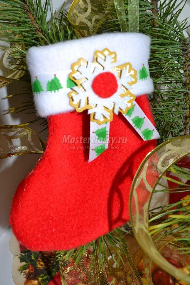 рождественский сапожок из флиса