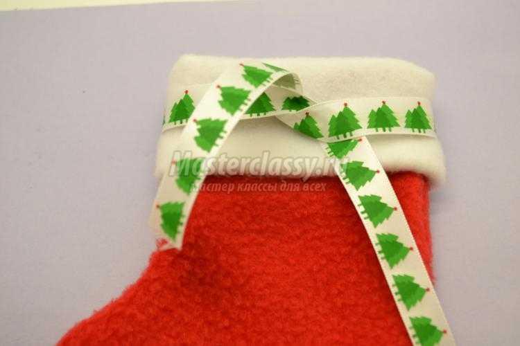рождественский сапожек из флиса