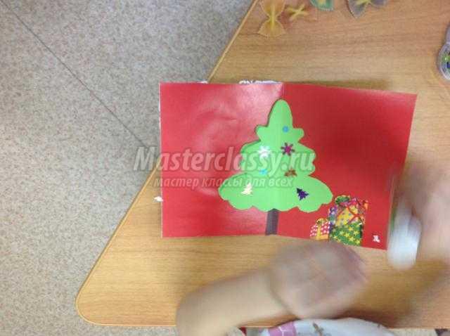 объемные открытки к Новому году. Барашек и ёлочка