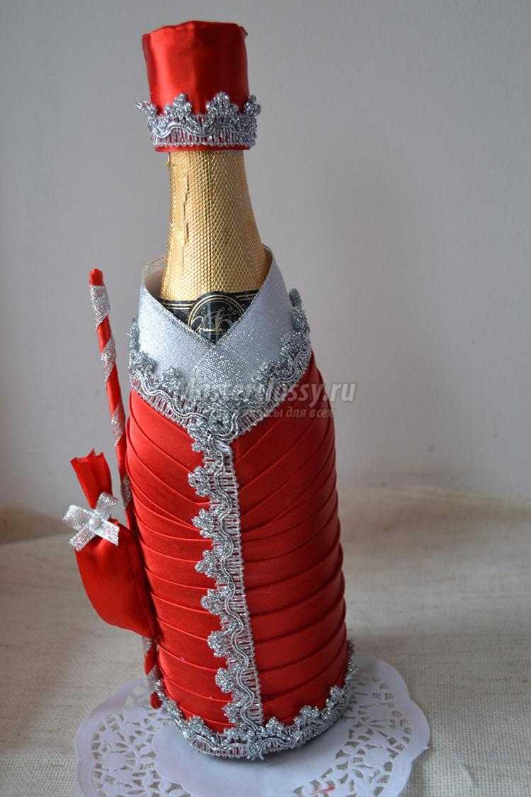 Шампанское своими руками дед мороз
