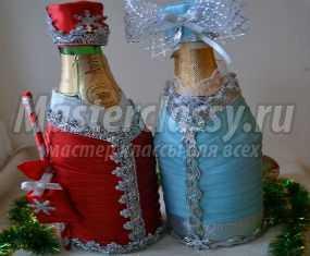 Новогодний декор шампанского лентами. Снегурочка. Мастер-класс с пошаговыми фото