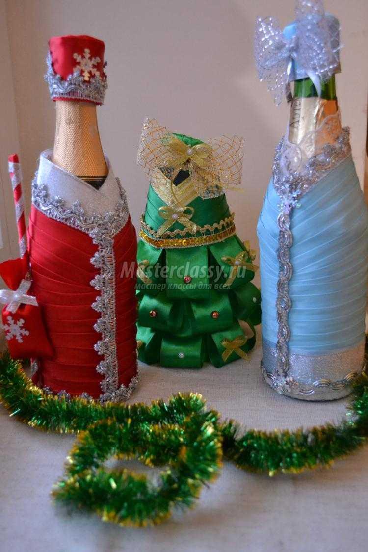 Декор шампанского атласными лентами своими руками фото 653