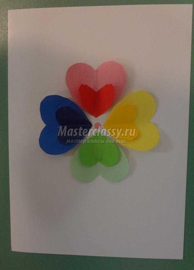 сердечная открытка из бумаги. Спасибо