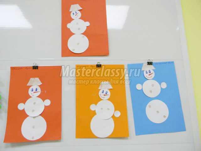 зимняя аппликация из бумаги. Веселый снеговик
