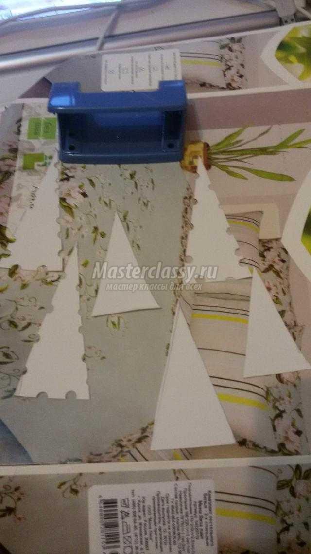 новогодние подвески из бумаги и пряжи. Елочка
