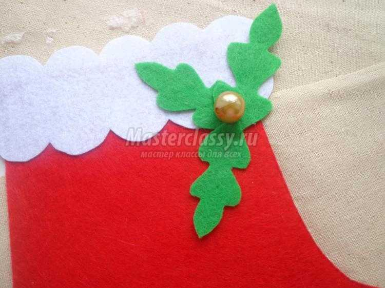 рождественский сапожок для конфет из фетра