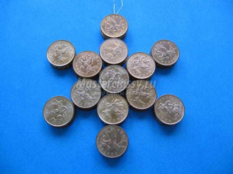 денежная снежинка из монет своими руками