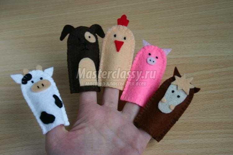 пальчиковые игрушки из фетра. Ферма