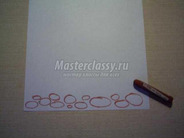 рисование акварелью и восковыми карандашами. Осьминожек