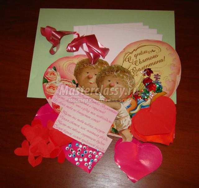 валентинка с ангелочками своими руками