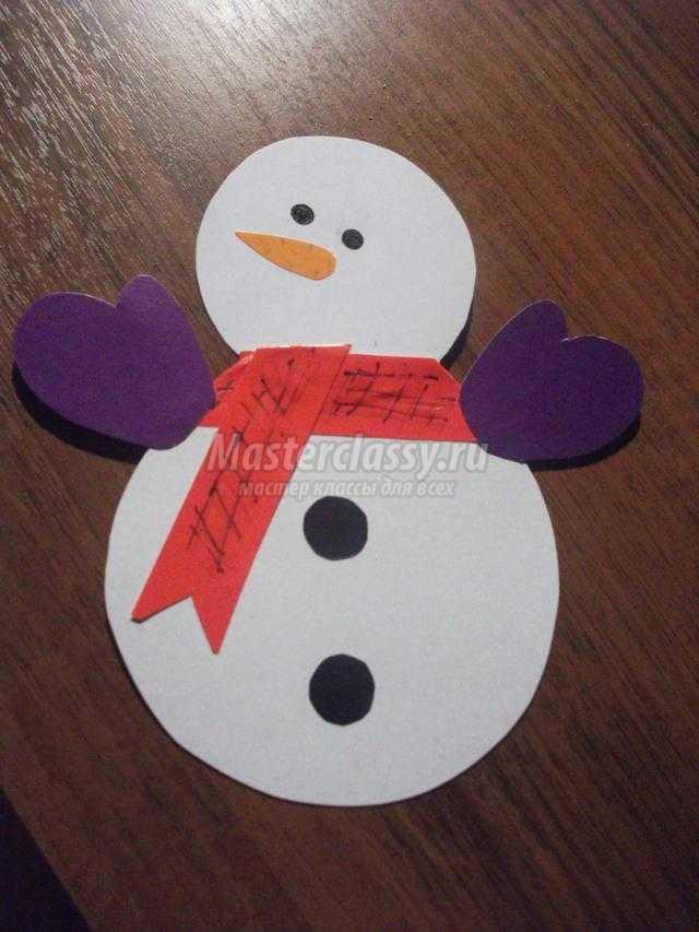снеговик из бумаги и картона