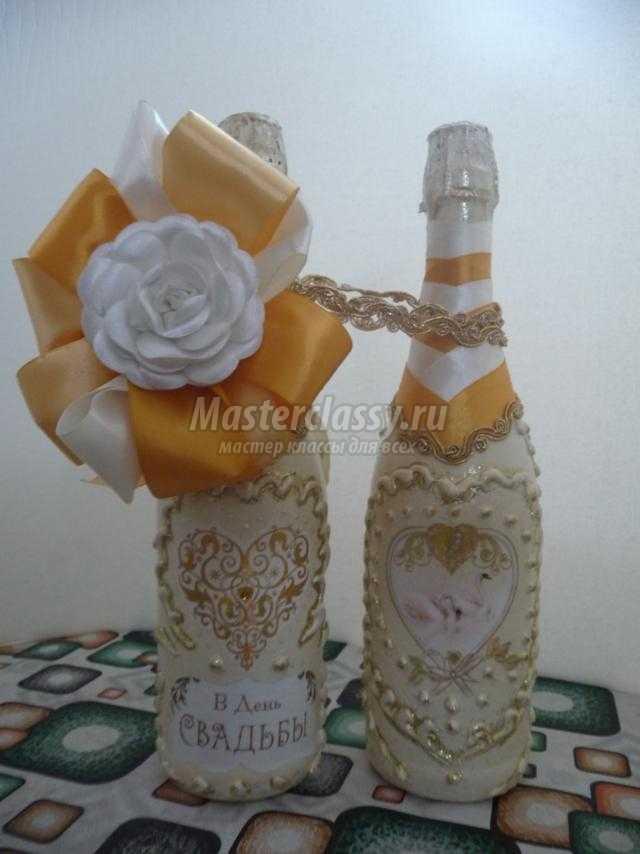 1422379245_21_640x854 Декупаж бутылки шампанского: свадебные своими руками, пошаговое фото, технику как сделать, МК как украсить