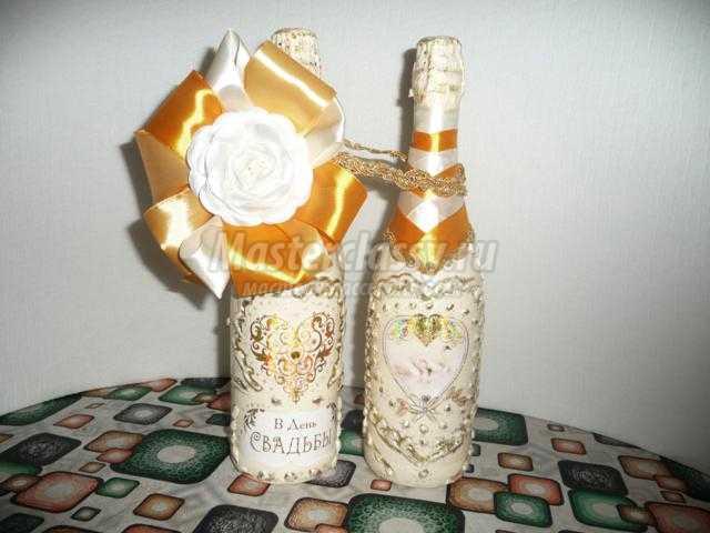 1422379263_19_640x480 Декупаж бутылки шампанского: свадебные своими руками, пошаговое фото, технику как сделать, МК как украсить