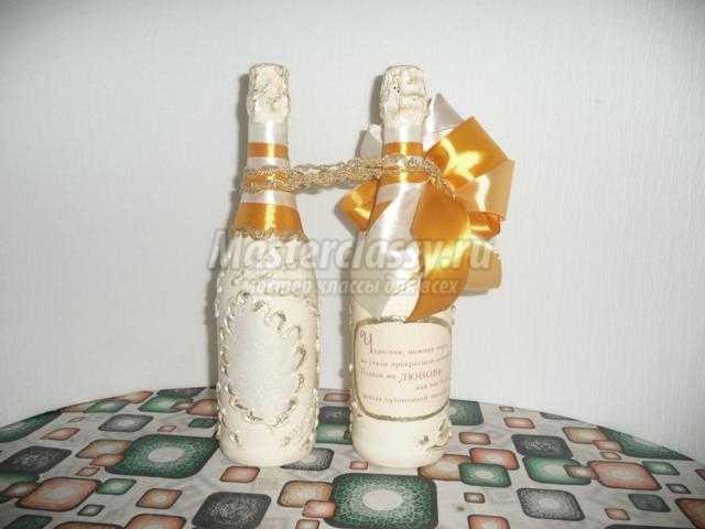 1422379319_20_640x480 Декупаж бутылки шампанского: свадебные своими руками, пошаговое фото, технику как сделать, МК как украсить