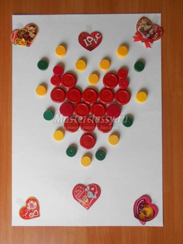 открытка ко Дню Валентина. Сердце