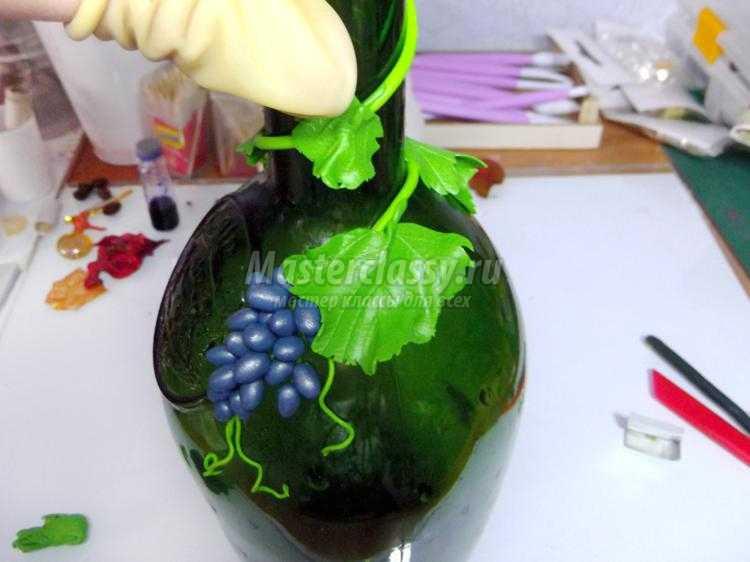 декупаж бутылки. Спелый виноград