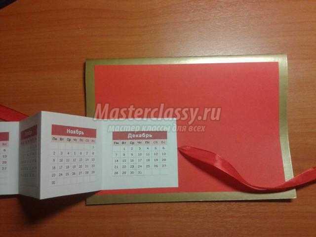 скрапбукинг. Новогодняя открытка-календарь