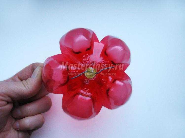 как сделать цветок из пластиковых бутылок