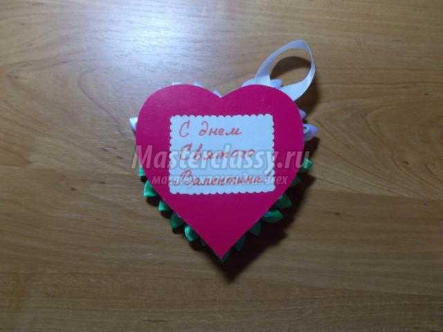 открытка-валентинка в технике канзаши