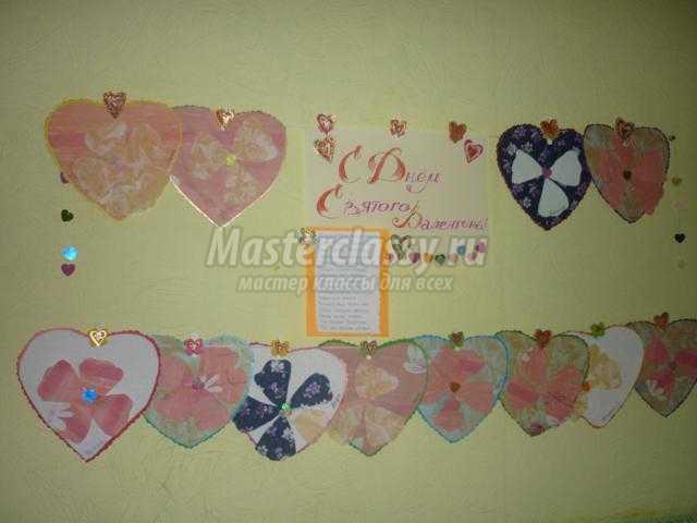 валентинки из картона и ткани к 14 февраля