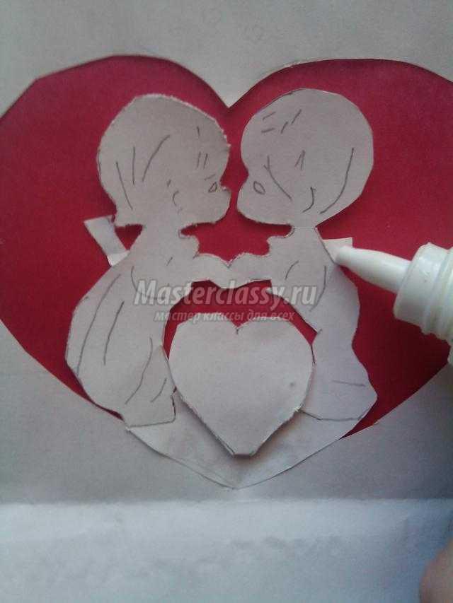 открытка к 14 февраля в технике киригами