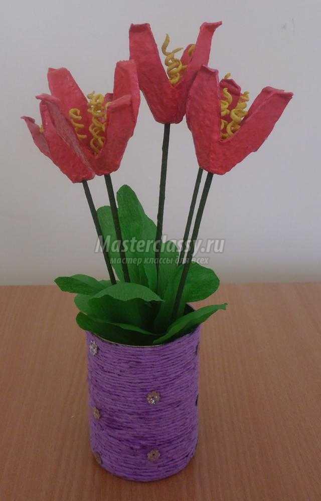 Цветы из яичных лотков своими руками 95