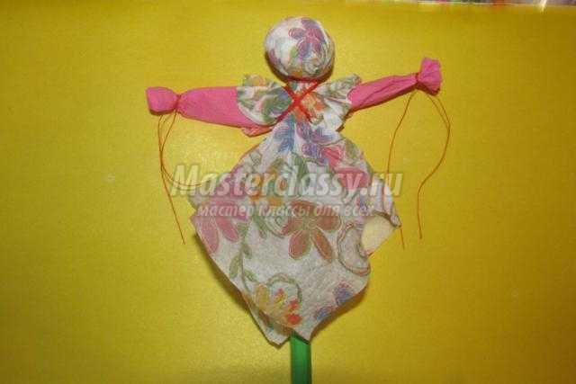 весенняя кукла из салфеток своими руками. Масленица