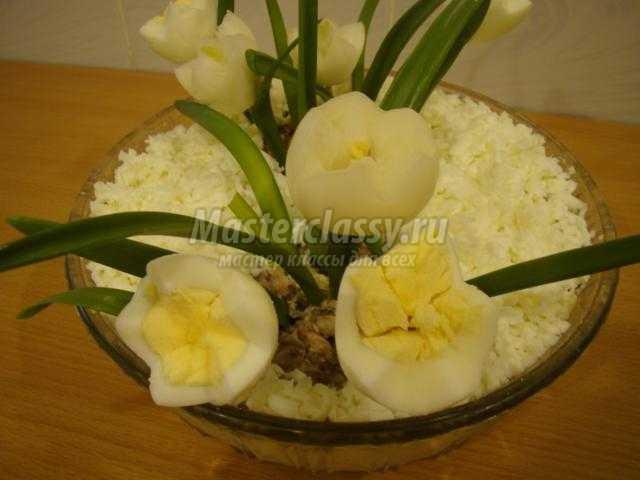 салат с подснежниками рецепт с фото