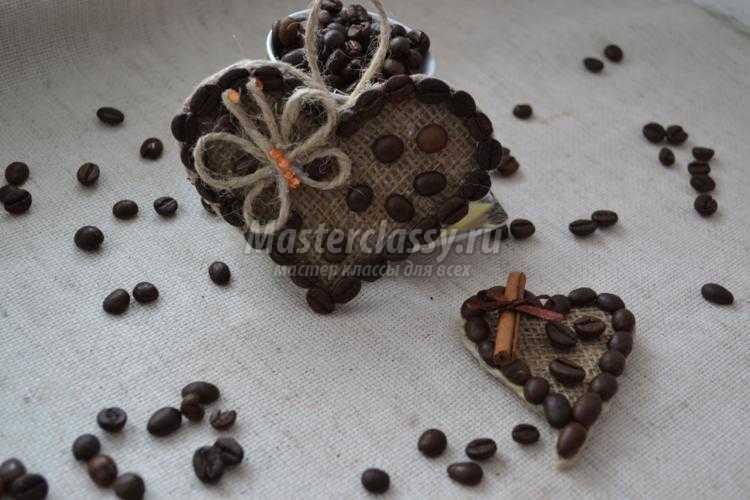 кофейные магниты в форме сердца