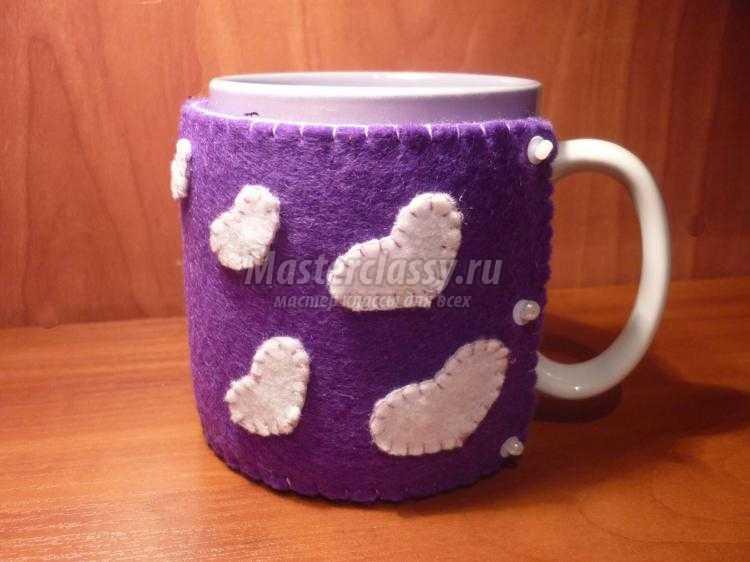 чехол для чашки из фетра