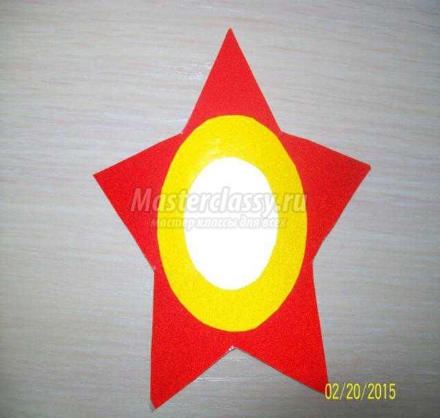 медаль на 23 февраля из бумаги. Звезда