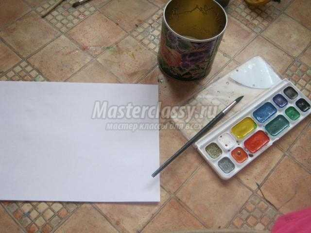 бумага. Нетрадиционные техники рисования