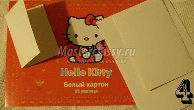 поздравительные открытки с аппликацией из ткани