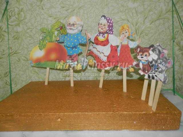 Как сделать своим руками детский кукольный театр 140