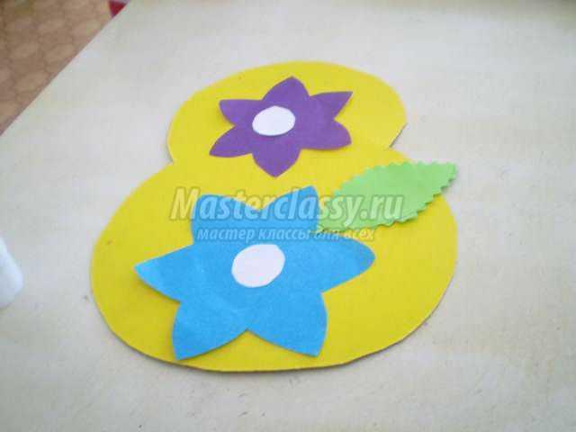 цветочная открытка-восьмерка для мамы на 8 Марта