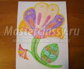 Рисунок восковыми карандашами. Сказочный цветок. Мастер-класс