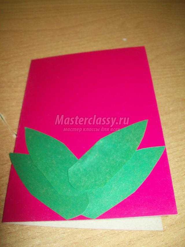 открытка на 8 Марта для мамы
