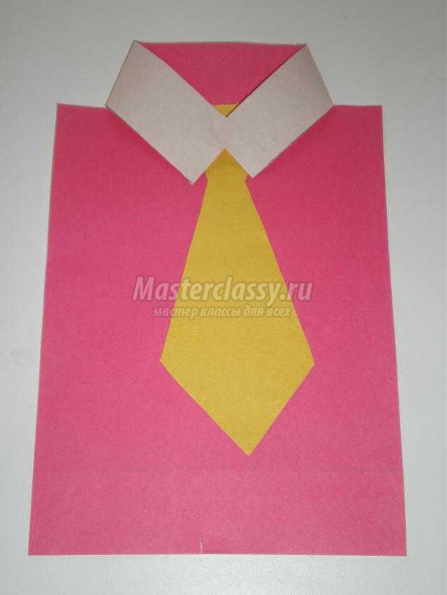 рубашечка из бумаги папочке в подарочек
