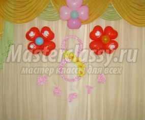 Восьмерка из атласа и картона для украшения зала к 8 Марта. Мастер-класс