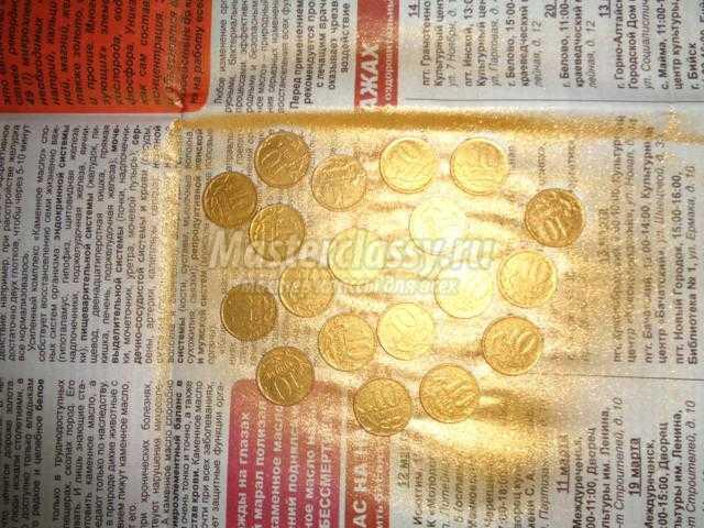 топиарий денежный из купюр и монет