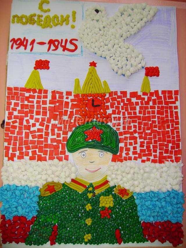 поздравительный плакат к 9 Мая. Слава солдатам