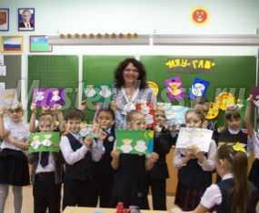 Открытое занятие по внеурочной деятельности в 1 классе. Волшебный мир оригами