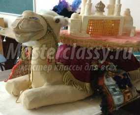 Верблюд в технике папье-маше. Корабль пустыни. Мастер-класс