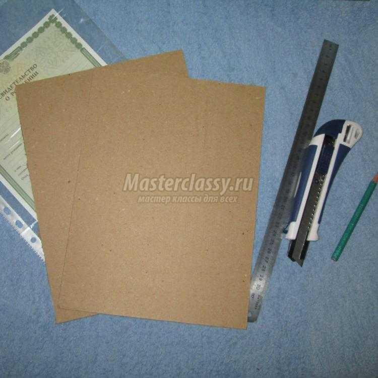 папка для документов своими руками