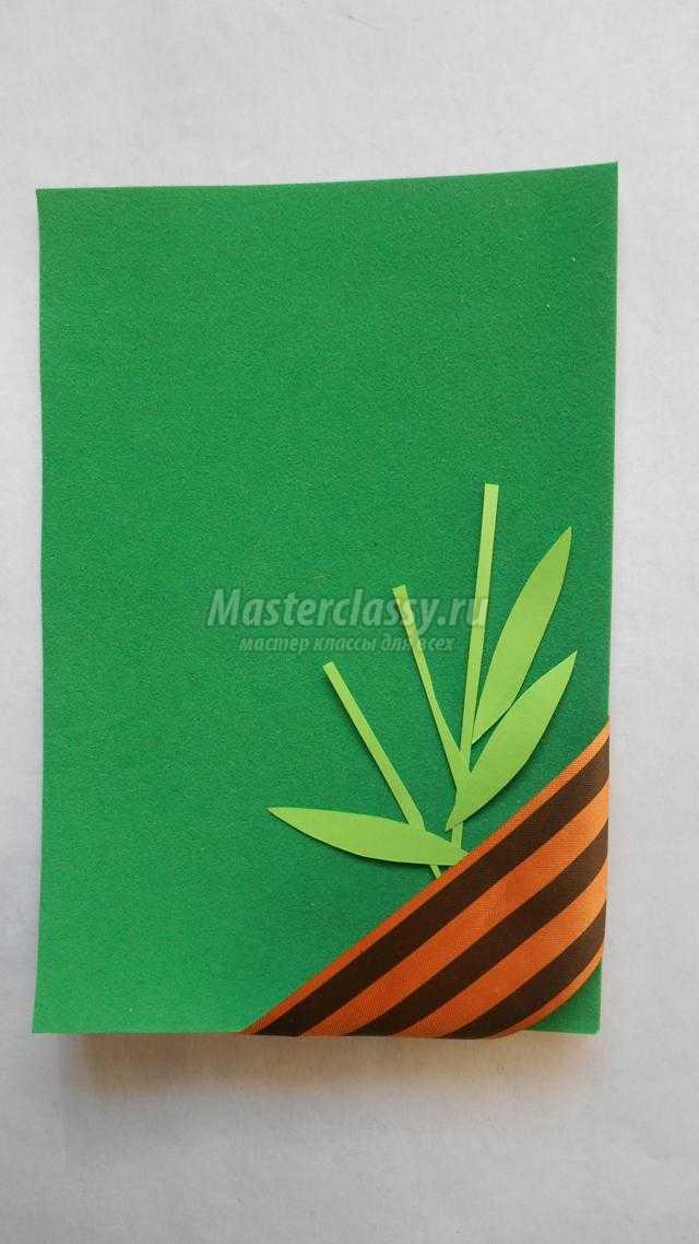 открытка к 9 Мая с цветами из салфеток