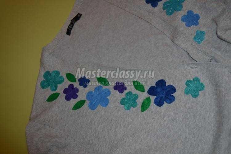 Картинки по запросу мастер класс.ру декор одежды фетром