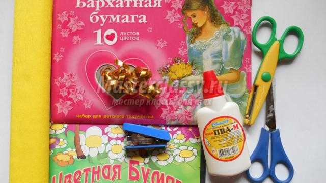 открытка с мимозой маме на 8 Марта